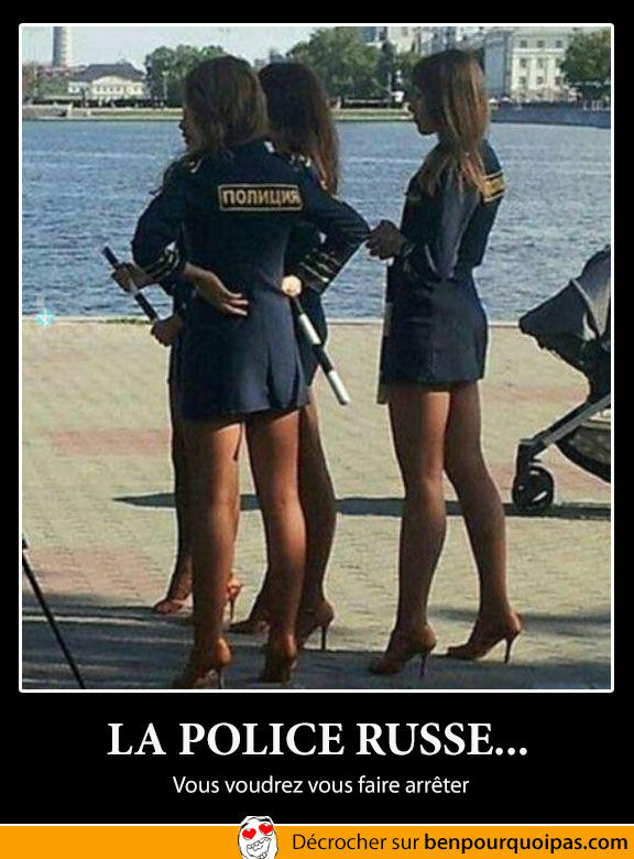 Demotivation sexy police russe
