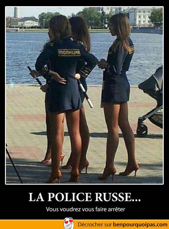 Demotivation sexy police russe