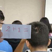 Une simple équation mathématique