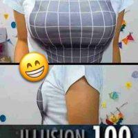 Une simple illusion d'optique